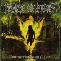 Cradle Of Filth - Damnation A Day