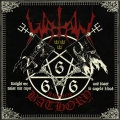 Watain - Tonight We Raise Our Cups and Toast in Angels Blood: A Tribute to Bathory
